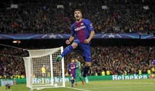 FC Barcelona 2 - Sporting CP 0 (1 minute)