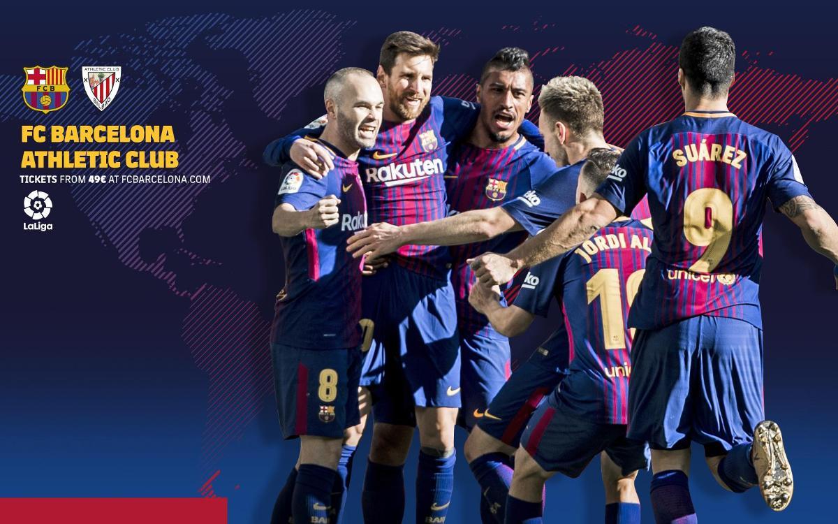 FCバルセロナ−アスレティック・クラブ戦視聴ガイド