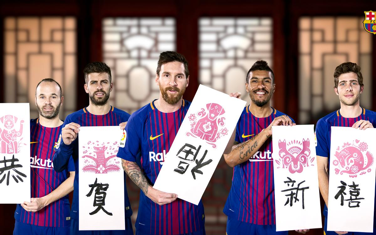 FC Barcelona players welcome in the Chinese New Year