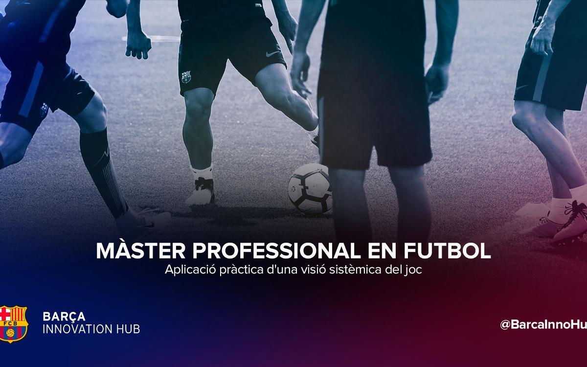 Valverde participarà en el Màster Professional en Futbol impulsat pel Barça Innovation Hub i l'INEFC