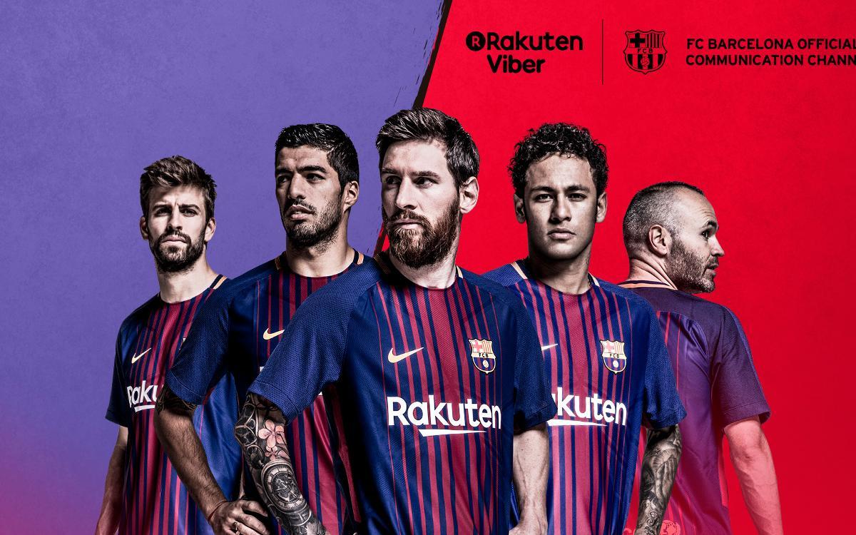 FC バルセロナ、Viber(バイバー)公式アカウント発進!