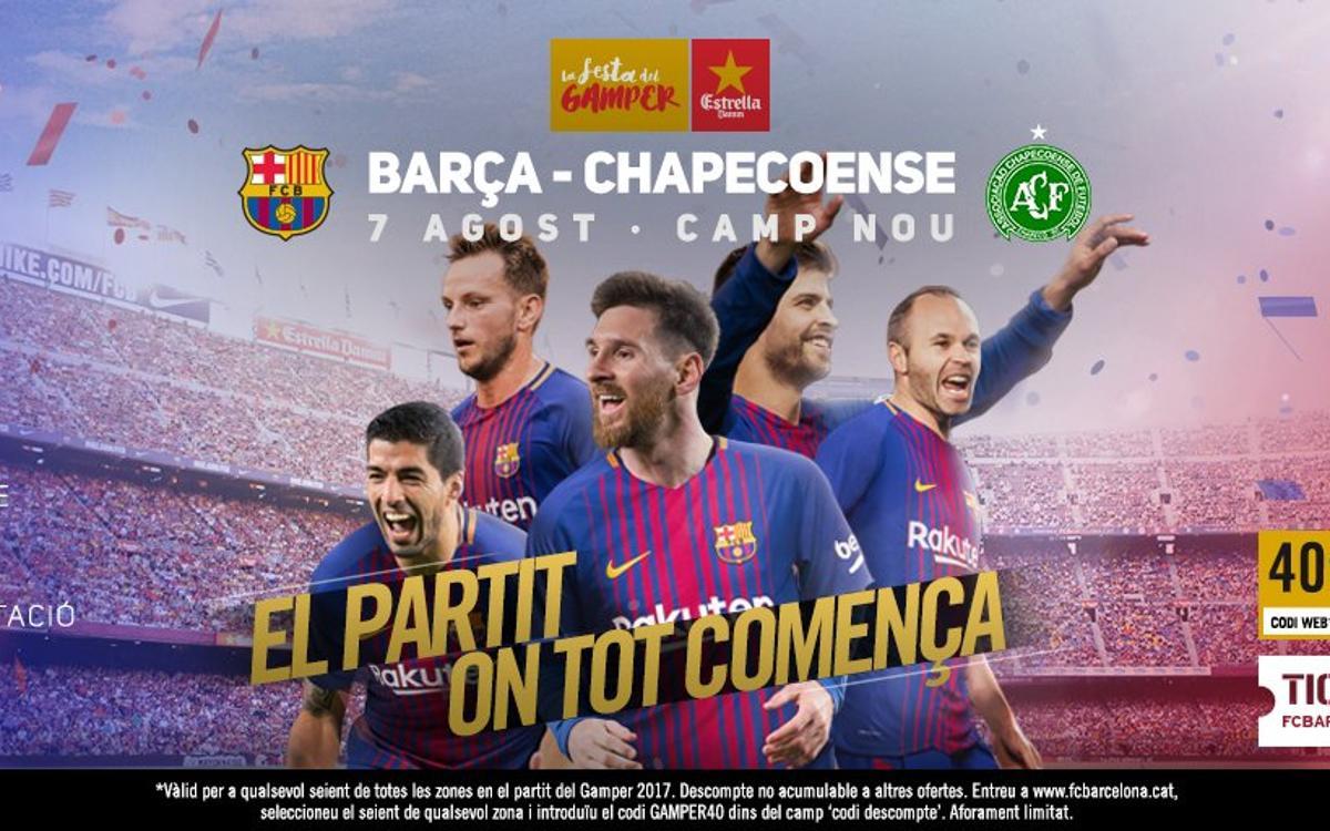 El Trofeo Joan Gamper, el próximo 7 de agosto contra el Chapecoense