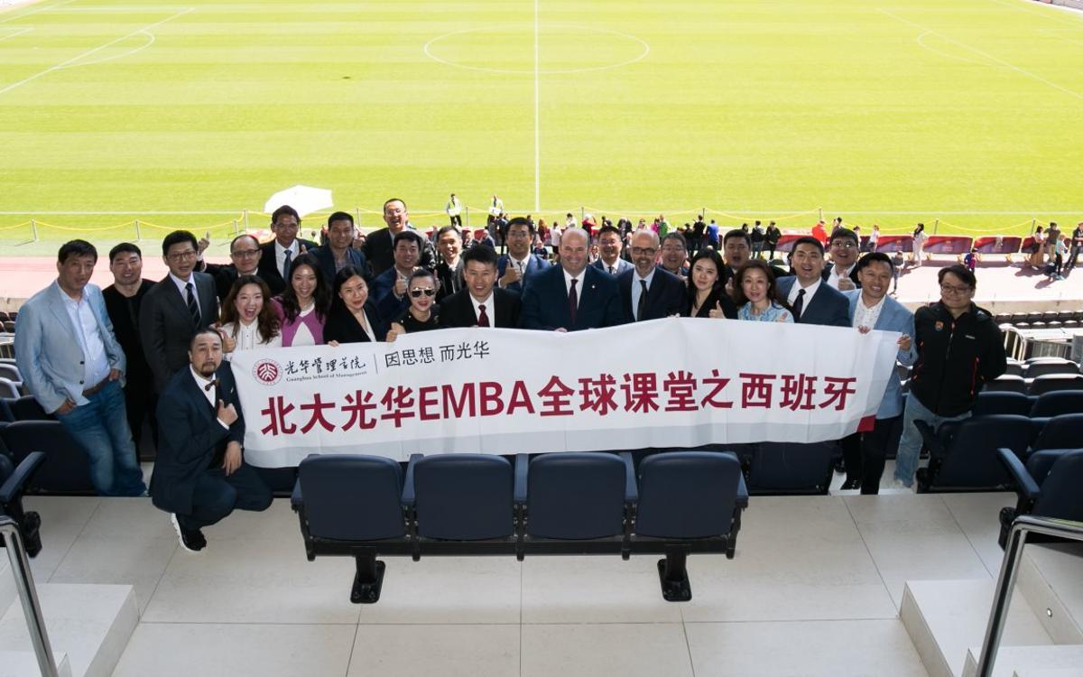 Clausura del primer curso fruto del acuerdo entre el Barça Innovation Hub y la Universidad de Pekín