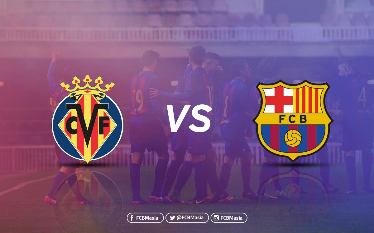 El Villarreal CF, rival en los cuartos de final de la Copa del Rey