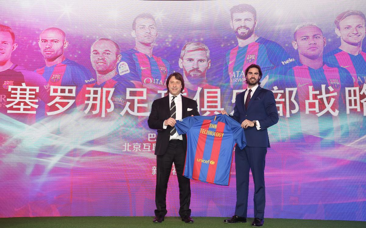 BNN Technology presented in Beijing as regional sponsor of FC Barcelona for the next three seasons