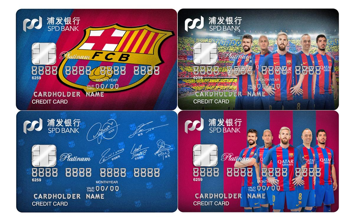 Shanghai Pudong Development Bank Credit Card Centre, new Regional FC Barcelona Sponsor in China