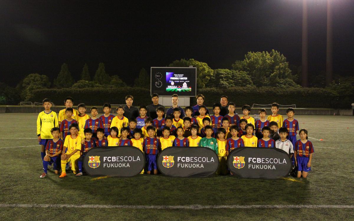 Partido solidario entre la FCBEscola Fukuoka y el Blaze Kumamoto