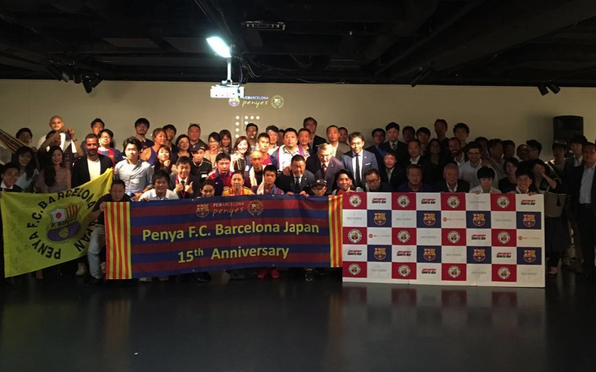 Pau Vilanova assisteix al 15è Aniversari de la Penya FC Barcelona Japan