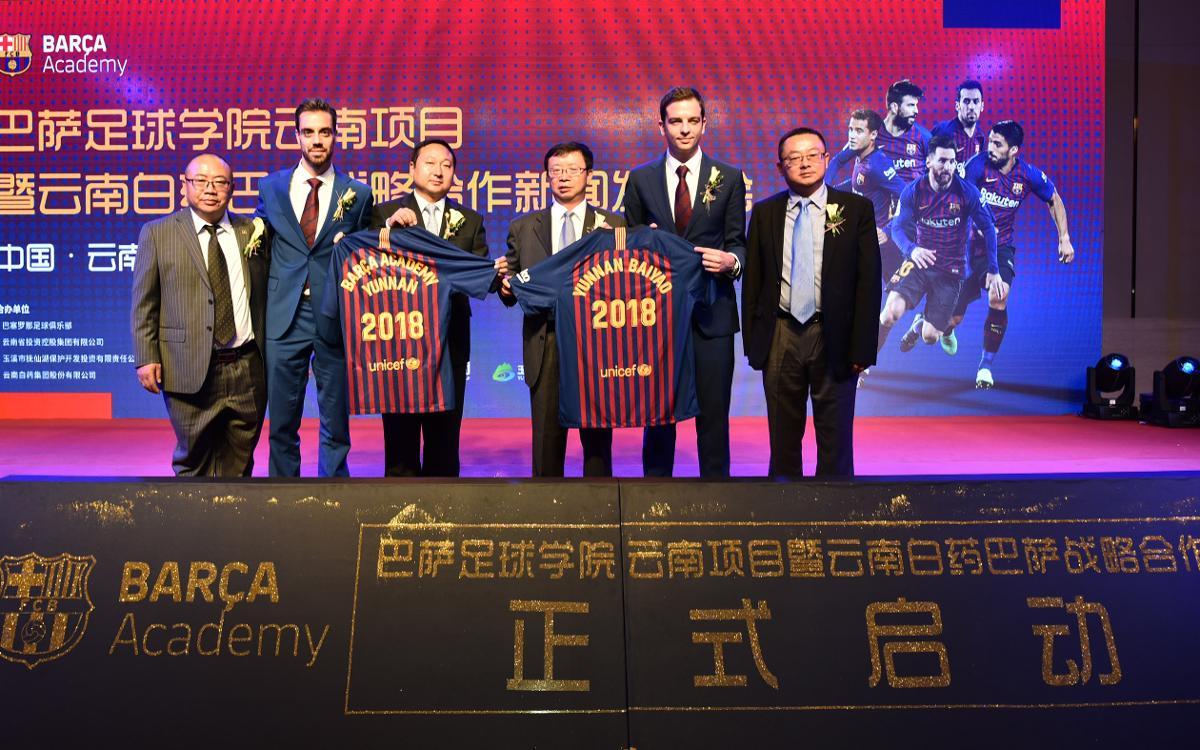 Barça Academy opens three schools sponsored by Yunnan Baiyao
