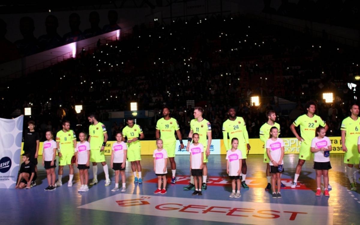 HC Vardar – Barça Lassa: Duel per trencar la igualtat de líders